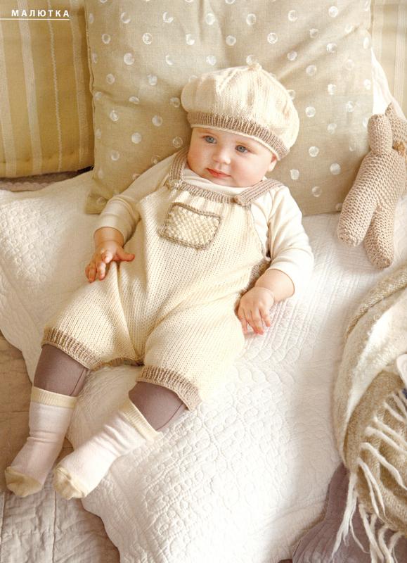 Верена вязание для новорожденных 460